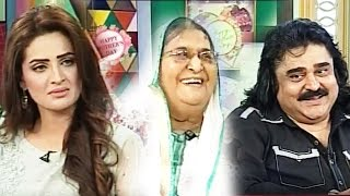 The Weekend Show - Mother Day Special - 14 May 2017 | ATV