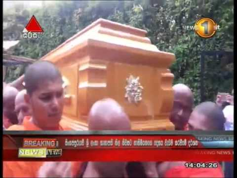 Breaking News  - Ven. sobitha thera passes way update (08112015)