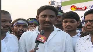 AP People Reaction | YS Jagan BC Declaration | - Watch Exclusive