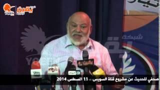 يقين| كمال الهلباوي يهاجم احمد المغير وعبد الرحمن عز