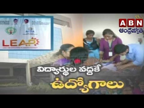 More than 1000 jobs provided in Andhra Pradesh, says APITA | Students Face to Face