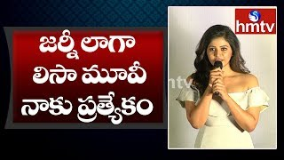 Actress Anjali Speech at Lissa Movie  Pre Release Event | Tollywood News | hmtv