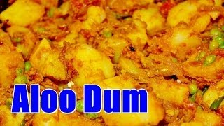 Aloo Dum - Nepali Style - Hot & Spicy Potatoes.