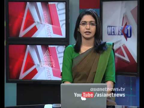 Asianet News @1pm 13th Feb 2015