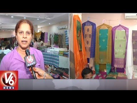 Chenetha Chaitanya Vedika Organises Handloom Market In Nagarjuna Nagar Community Hall | V6 News
