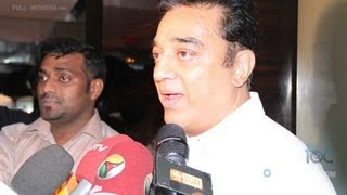 Kamal Haasan Bite at Viswaroopam premiere show
