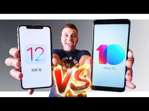 IOS 12 vs MIUI 10. Xiaomi за копейки VS Apple за почку