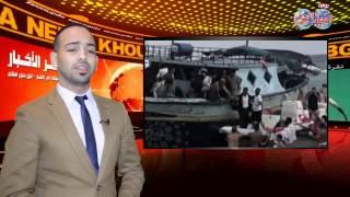 نشرة بوابة اخبار اليوم و فيها السيسي يشارك في أحتفالات النصر بروسيا