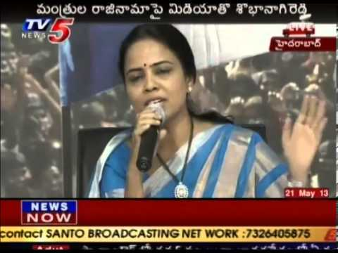 YSRCP Sobha Nagi Reddy talking to media - TV5