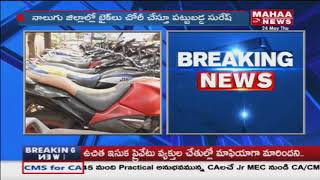 CCS Police Arrested Bike Thieves Gang In Nellore