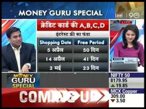 Money Guru : Experts advice on use of credit cards   Part I