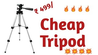 cheap & best tripod under 500 | Unboxing | all tech vip tech 🔥