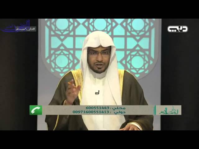 فجُّ الرَّوحاء - الشيخ صالح المغامسي