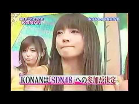 KONANの画像 p1_7