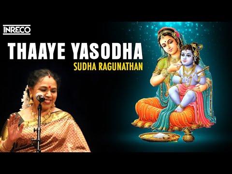Thaaye Yasodha- Sudha Ragunathan