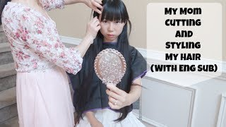 Mom Cuts My Hair for Wedding (With Eng Sub)