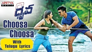 Choosa Choosa Full Song With Telugu Lyrics Dhruva Songs  Ram CharanRakul Preet HipHopTamizha
