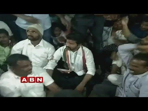 రేవంత్ రెడ్డి అనుచరుల ఇళ్ల ఫై పోలీసుల దాడి | Police Raids On Revanth Reddy Followers Houses