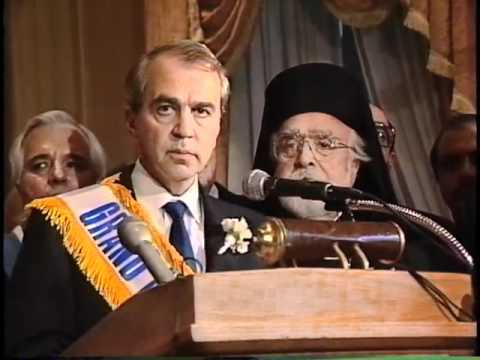 Greek Independence Day Parade March 1992 Press Conference Senator Paul Tsongas gives a speech at the press conference for the Greek Independence Day Parade i...