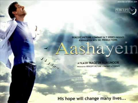Mera jeena hai kya full song with lyrics - Aashayein 2010