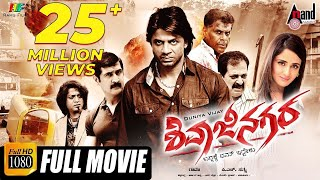 Download Shivajinagara | Kannada New Movies Full HD | Duniya Vijay | Parul Yadav | Kannada Action Movies 3Gp Mp4