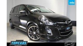 2011 Mazda MPV Black #12067