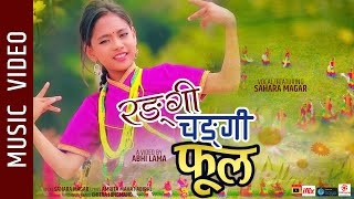 Rangi Changi Phool Harule - New Nepali Child Song 2019 || Featuring Sahara Magar