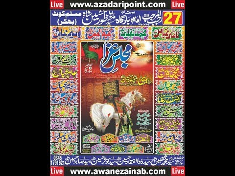 Live Majlis 27 Rajab 2018 Muslim Kot Bhakkar