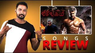 Vivegam Song Review | Thala Ajith-Anirudh Combo | Highlights of AK57