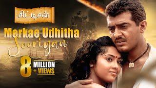 Merkae Udhitha Video Song - Citizen | Ajith Kumar | Meena |Vasundhara Das | Deva | Mass Audios