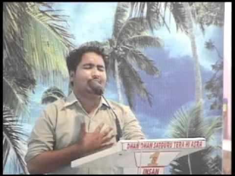 Shabad.dera Sacha Sauda.gurpreet Insan.13.6.2010.kamal Insan.9828214777 video