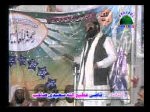 qazi matiullah new 2012 from taqwa masjid bhalwal part3