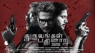 Dhuruvangal Pathinaaru movie to be remade in Telugu and Hindi