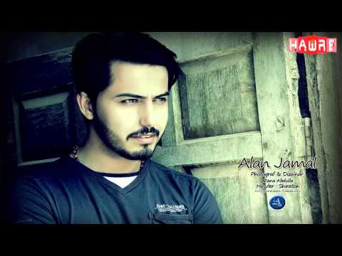 Alan Jamal - Ay Yar New 2014 video