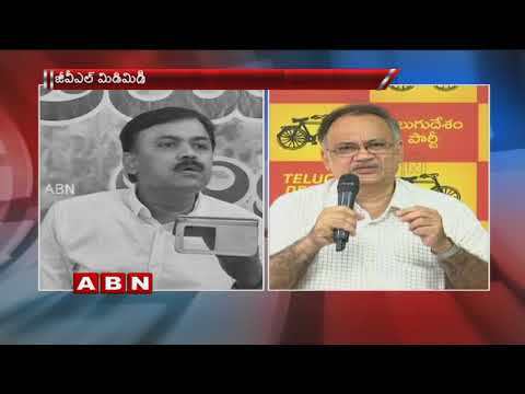 TDP Leader Kutumba Rao Angry on GVL Narasimha Rao over his Comments on AP Govt | ABN Telugu