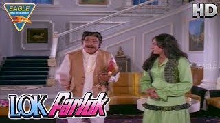 Lok Parlok Movie || Amjad Khan Angry On Jaya Prada || Jeetendra, Jayapradha || Eagle Hindi Movies