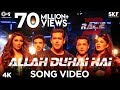 Download Allah Duhai Hai Song Video - Race 3 | Salman Khan | JAM8 (TJ) | Amit, Jonita, Sreerama, Raja Kumari MP3 song and Music Video