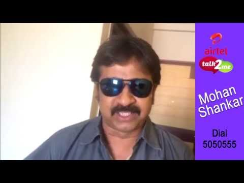 mohan shankar wright