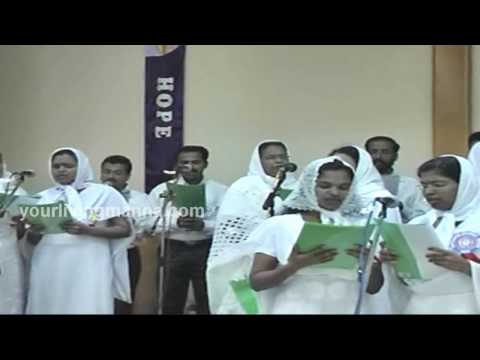 Malayalam Christian Songs By Pentecostal Christian Assembly Oman video