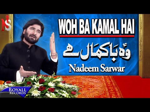 Nadeem Sarwar - Woh Bakamal Hai (2009)