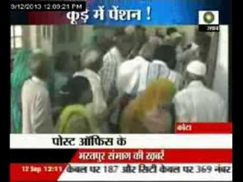 Pension That Never Reached Its Destination In Kota, Rajasthan video
