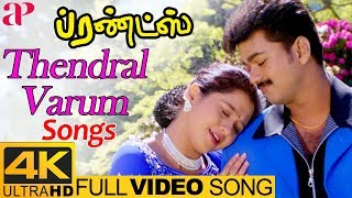 Vijay Hits | Thendral Varum Full Video Song 4K | Friends Movie Songs | Vijay | Devayani | Ilayaraja
