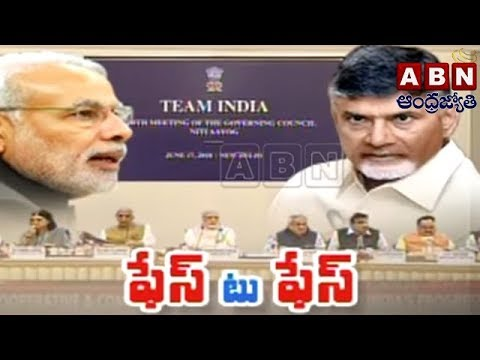 CM Chandrababu and PM Modi's Entry Visuals in Niti Aayog meeting