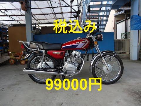 ロードバイクに10万円も出すならよ