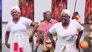 Sunday with EBS: Dinka Yebahel Buden Live Performance