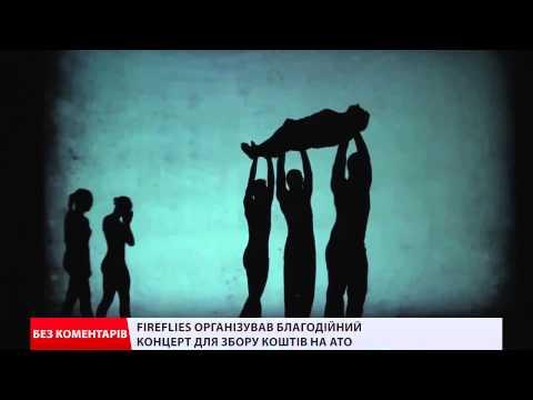 Театр тіней своєю виставою зібрав гроші на АТО