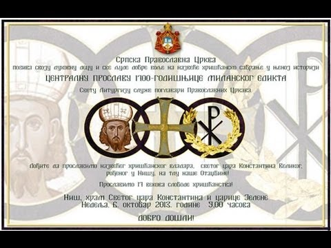 05 The greatest gathering in the history of the Serbian Orthodox Church