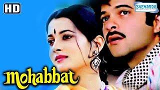 Mohabbat (1985) (HD) - Anil Kapoor | Vijayeta Pandit | Amrish Puri |Amjad Khan - Hit Bollywood Movie  from Shemaroo