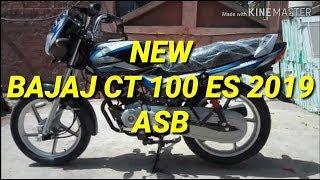 New Bajaj CT 100 ES 2019 ASB