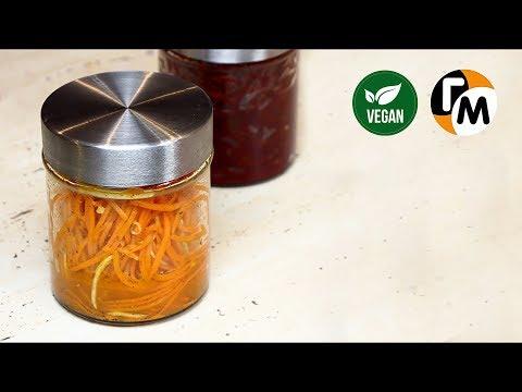 Морковь и Cвекла по-корейски -- Голодный Мужчина, Выпуск 22